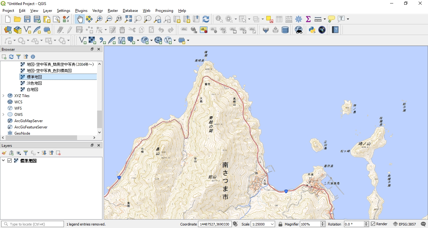 How to Export Map to GeoTiff Format on QGIS | GIS Tutorial