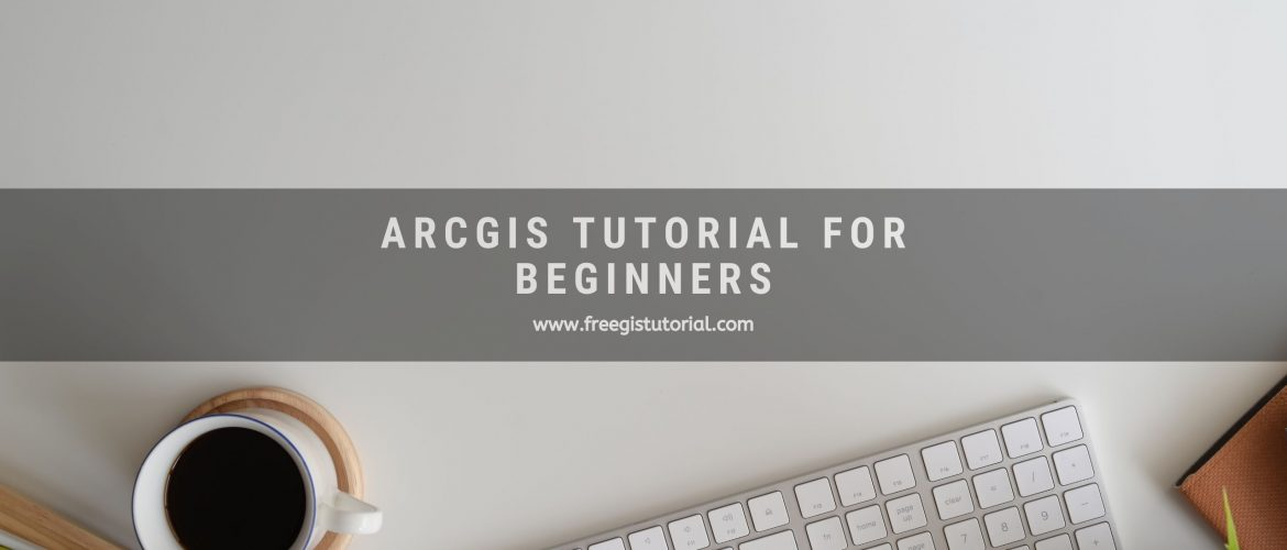 arcgis featured